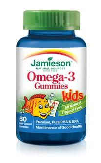 erboristeriarcobaleno-benessere-salute-antiossidanti-schio-jamieson-omega3-gummies