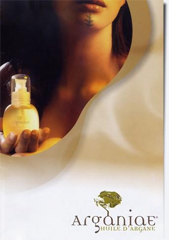 erboristeria-arcobaleno-benessere-schio-argan-olio-arganiae-linea